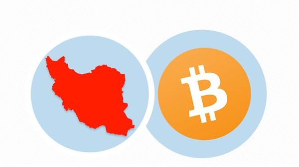 Issue #856: The Iranian Central Bank may start accumulating bitcoins